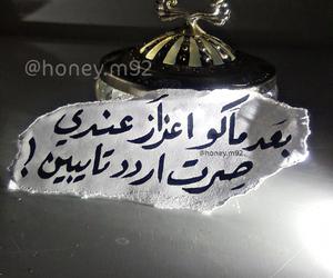 ✋, الخط_العربي, and شعر image