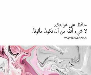 arabic, islam, and weird image