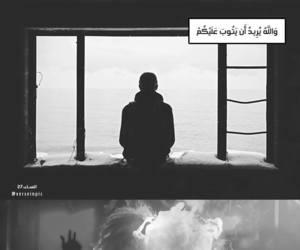 الله, التوبه, and الذنوب image