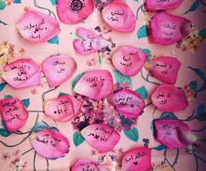 flowers, I Love You, and qoutes image