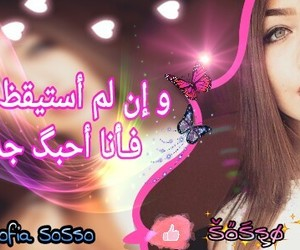💞 and couverture facebook dz image