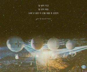 concert, bts, and 😍 image