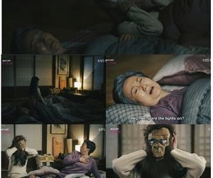 aesthetic, tumblr, and kim jin kyung image