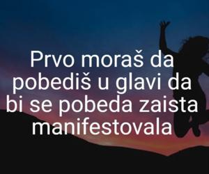 motivacija and citati image
