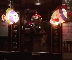 china, night, and soho image