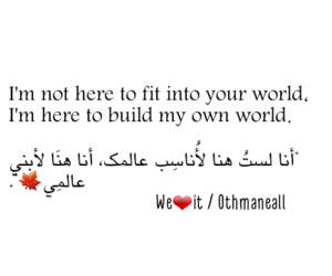 arabic, ترجمة, and quotes image