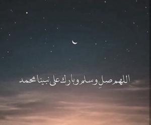جمعة مباركة, دُعَاءْ, and الله image