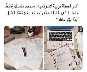ﺭﻣﺰﻳﺎﺕ and حكم image