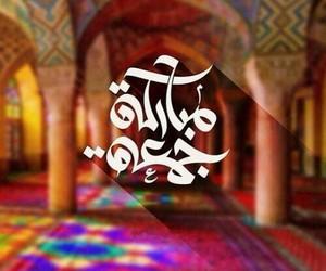 jummah and jummah mubarak image