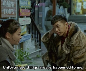 quotes, kdrama, and a korean odyssey image