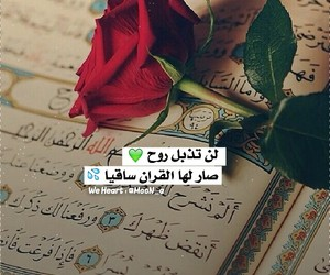 تحشيش عراقي عربي, شباب بنات حب, and اسلاميات قران العراق image
