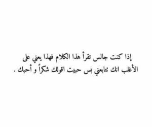 شباب بنات حب, تحشيش عراقي عربي, and العراق اسلاميات ضحك image