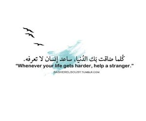 muslim, quote, and islam image