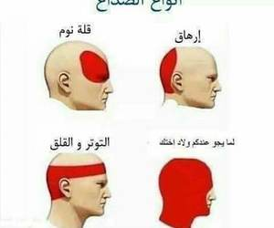 Algeria, تّحَشَيّشَ, and بُنَاتّ image