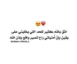 تحشيش عراقي عربي, شباب بنات حب, and العراق اسلاميات حكم image