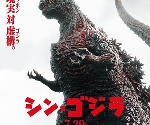 film, satomi ishihara, and Godzilla image