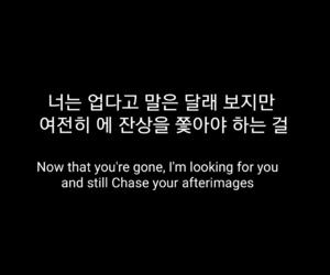 Jonghyun, key, and Lyrics image