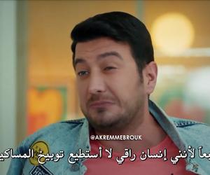 kiralik ask, حب للإيجار, and تركي image
