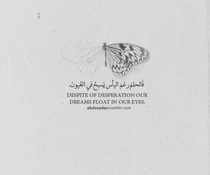 arab, tumblr, and ﻋﺮﺑﻲ image