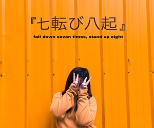 aesthetic, idioms, and japanese image