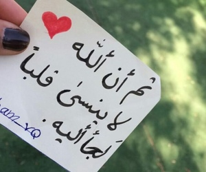 ❤, العراق , and حكم image
