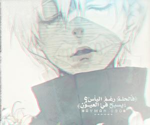 انمي image