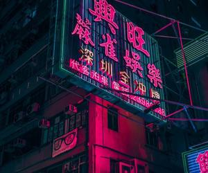 aesthetics, asian, and red image
