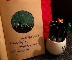 الله, ﺍﻗﺘﺒﺎﺳﺎﺕ, and الرزق image