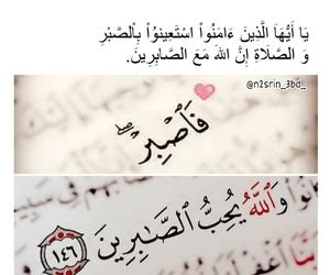 arabic, مبعثرات, and راق لي image