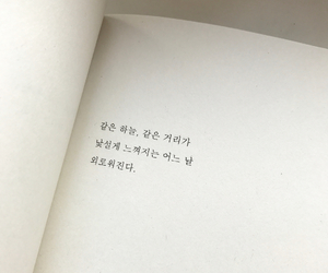 book, korea, and milky image