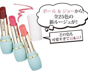 girly, lipstick, and makeup image