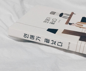 book, korean, and aesthetic image