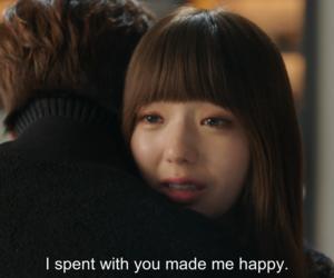 couple, Korean Drama, and i'm not a robot image