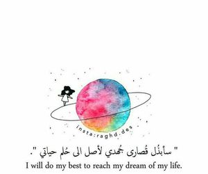 Dream and life image