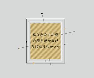 blackpink, jisoo, and icons kpop image