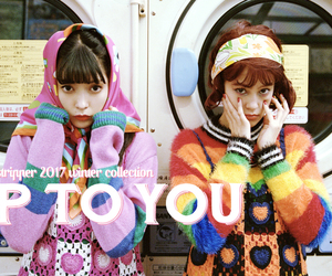 colorfull, emma, and Harajuku image
