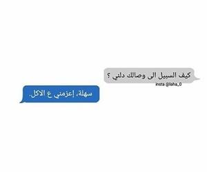 ﺭﻣﺰﻳﺎﺕ, يا من هواه اعزه واذلني, and عبدالرحمن محمد image