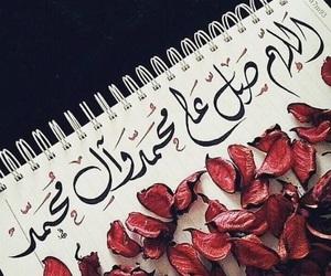islam, flowers, and muslim image