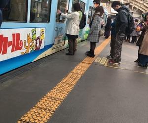 japan, 🌊, and 日本 image