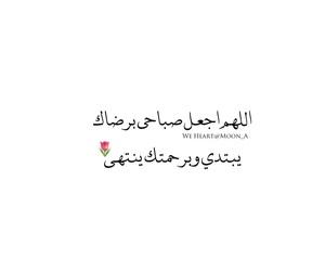 شباب بنات حب, تحشيش عربي عراقي, and العراق اسلاميات صباح image