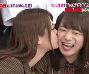 girl, idol, and kiss image