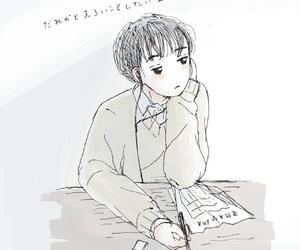 可愛い, イラスト, and えっち image