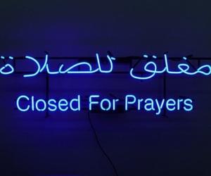 عربي, arabic, and blue image