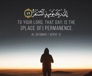 allah, deen, and دعوة image