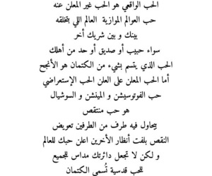 Image by A؏.