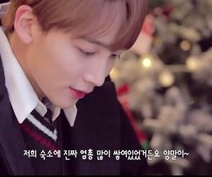 Seventeen, yoonjeonghan, and 1004 image
