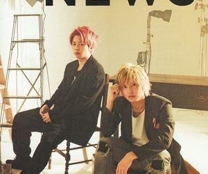 news, masuda takahisa, and 増田貴久 image