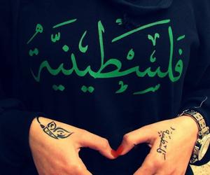 arabic, tattoo, and تاتو image