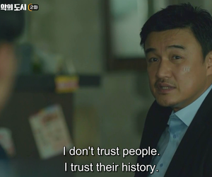 Korean Drama, quote, and quotes image