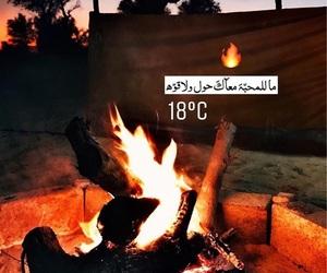 arabic, winter, and بر image